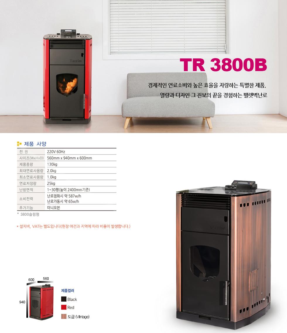 TR3800B