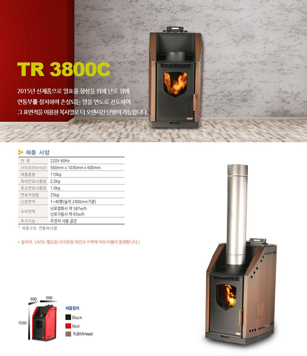 TR3800C
